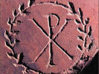 В посольстве США в Риме найдена монограмма Христа
