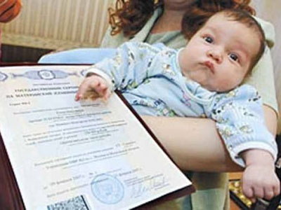 Где и как получить свидетельство о рождении ребенка